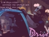 contest-drive-rbrbianchi-02