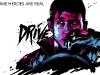 contest-drive-davide