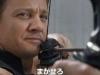 the-avengers-frame-08